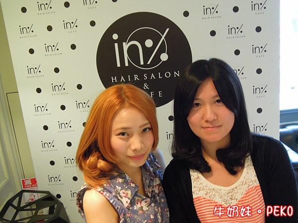 In% HAIR Salon&cafe 3D立體拉花咖啡 小煜的店19