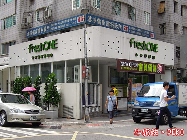 freshOLA輕食吧 有機超市 有機麵包 東區超市01