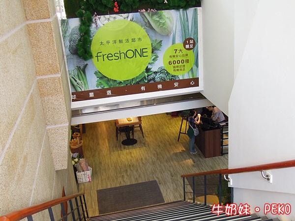 freshOLA輕食吧 有機超市 有機麵包 東區超市02