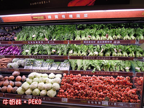 freshOLA輕食吧 有機超市 有機麵包 東區超市06