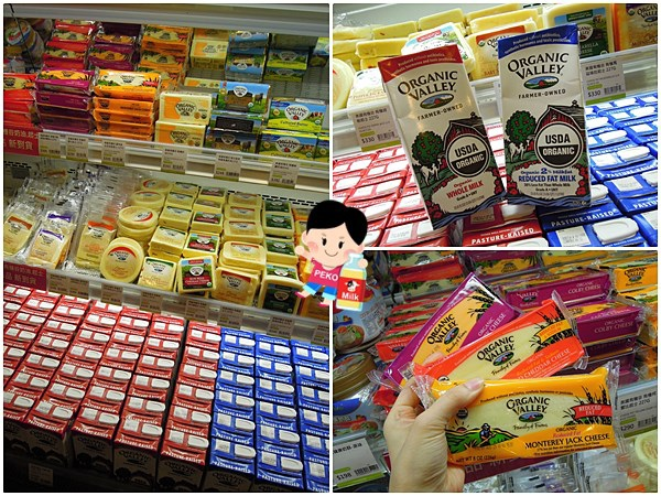 freshOLA輕食吧 有機超市 有機麵包 東區超市07