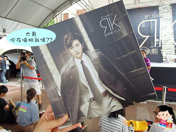 RK 金承熙 中韓混血 40歲 來自星星的你 中文片頭主題曲02