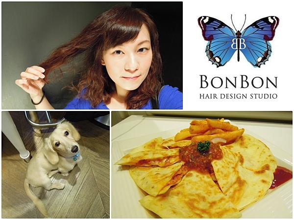 中山站 美髮沙龍 Bon Bon Hair 疊疊樂下午茶15