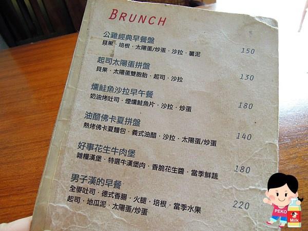 中山站美食  公雞咖啡 Rooster café & vintage 早餐 早午餐 輕食04