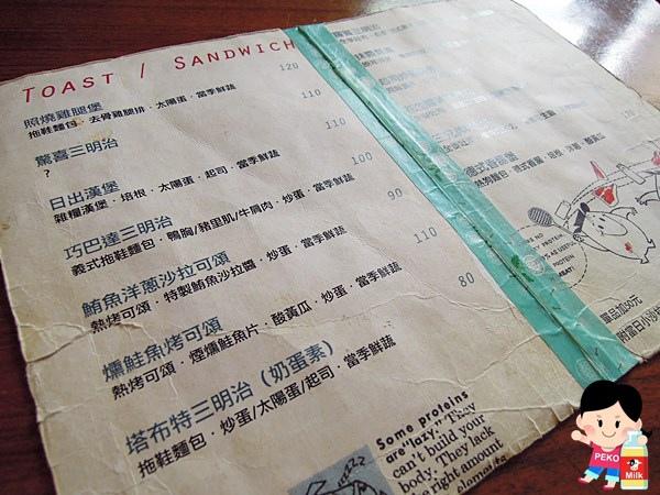 中山站美食  公雞咖啡 Rooster café & vintage 早餐 早午餐 輕食05