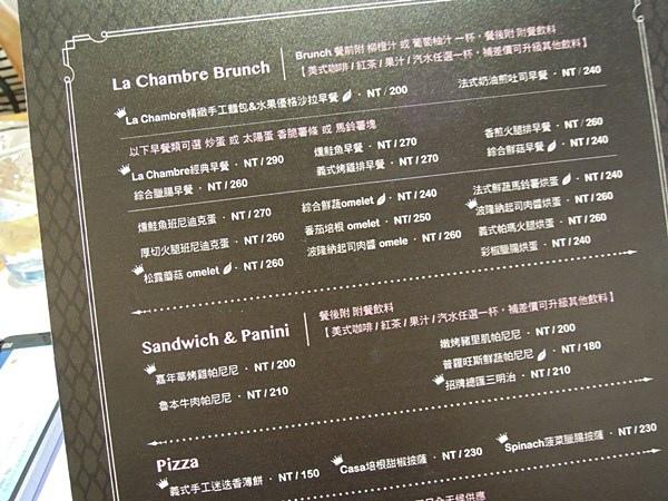 蕾香焙 咖啡 輕食 早午餐 班尼迪克蛋 Pizza 南京東路 義大利麵03
