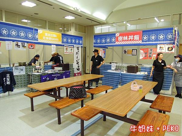 新光三越 站前  日本商品展 鷹流拉麵 樹林丼飯 冲繩霜淇淋 蕎麥冷麵 澳洲01
