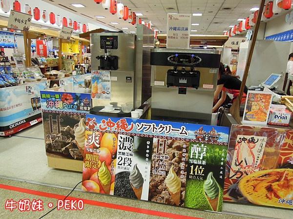 新光三越 站前  日本商品展 鷹流拉麵 樹林丼飯 冲繩霜淇淋 蕎麥冷麵 澳洲11
