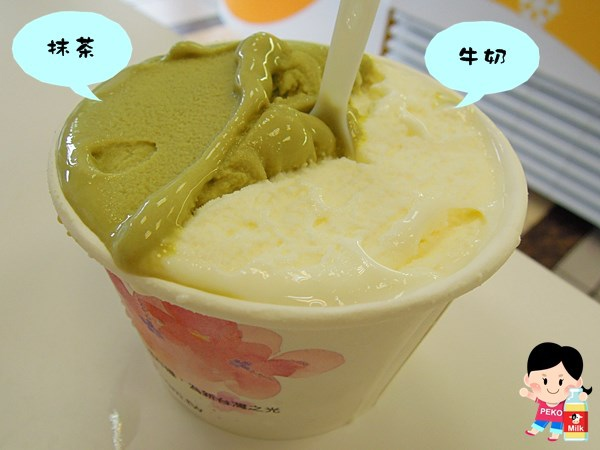 宜蘭 羅東 羅東冰品 船來冰品 芋冰 雪淇淋 榴槤雪淇淋 綿綿冰 10
