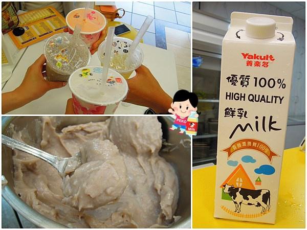 宜蘭 羅東 羅東冰品 船來冰品 芋冰 雪淇淋 榴槤雪淇淋 綿綿冰 13