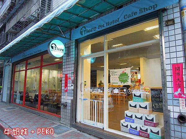 板橋 寵物餐廳 寵物住宿 人文咖啡02