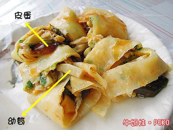 四海豆漿大王 板橋 江子翠 中式早餐 皮蛋蛋餅 仙草豆漿 06