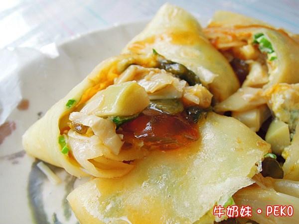 四海豆漿大王 板橋 江子翠 中式早餐 皮蛋蛋餅 仙草豆漿 07