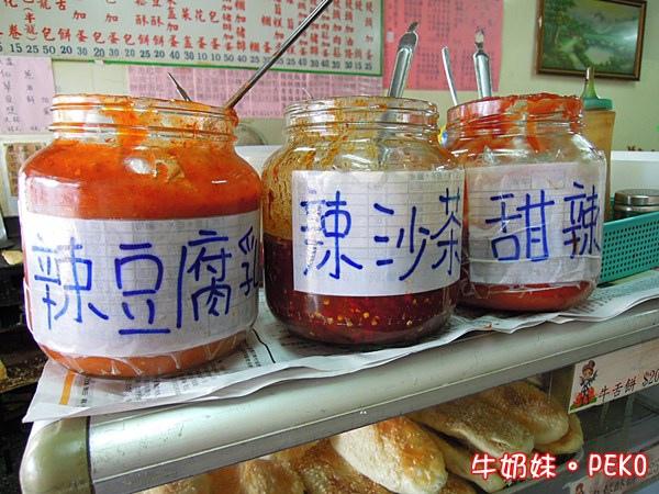 四海豆漿大王 板橋 江子翠 中式早餐 皮蛋蛋餅 仙草豆漿 08