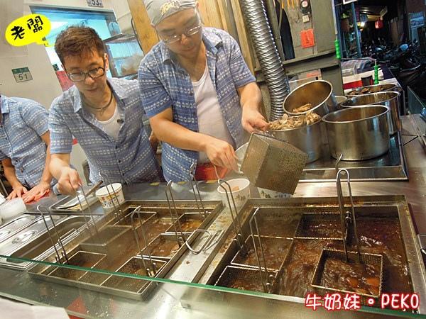 13座牛雜 十三座牛雜 香港北角 台灣 士林 牛雜串03