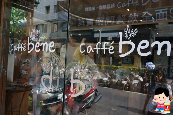 Caffe bene 韓國咖啡館 張根碩代言 東區咖啡店 不限時 Caffe bene菜單 派思脆 巧克力惡魔刨冰 蒜香起司吐司02
