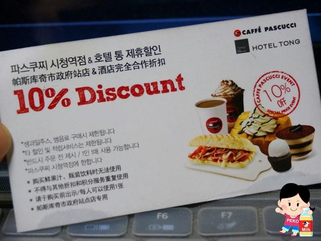 HOTEL TONG 首爾明洞住宿 韓國便宜住宿推薦 韓國便宜民宿12