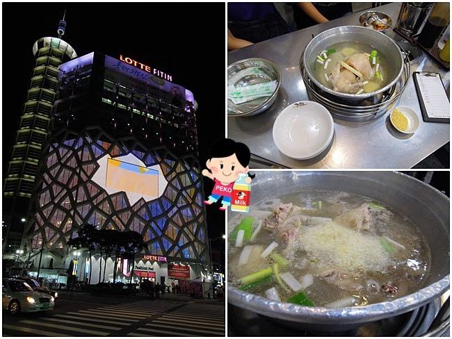2014 韓國 首爾 自由行 陳玉華一隻雞  來自星星的你 東大門10