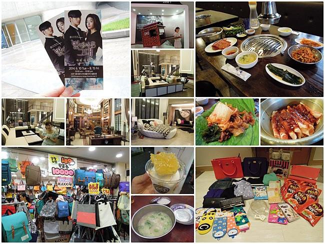 2014 韓國 首爾 自由行 來自星星的你 樂天超市 新村食堂 明洞 高速巴士客運站地下街 神仙雪濃湯 Goto Mall