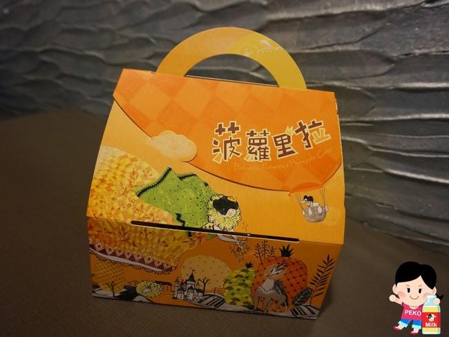 四月南風 中秋禮盒 台中伴手禮 波蘿里拉 波蘿里拉禮盒02