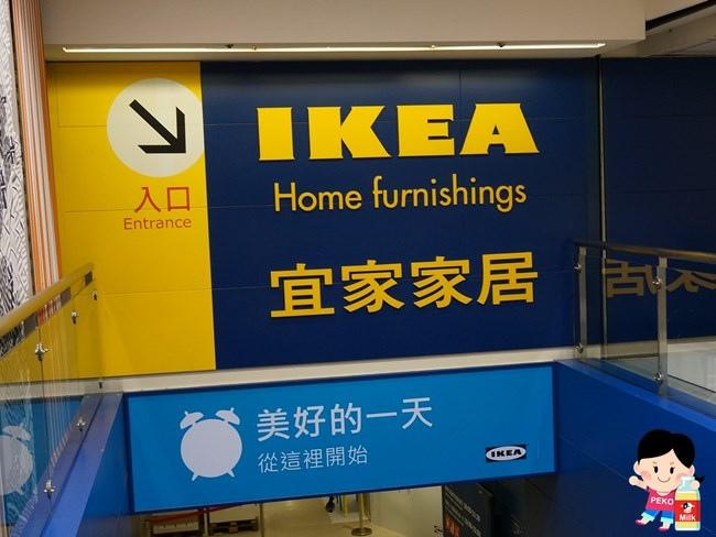 IKEA早餐 超值早餐 活力早餐 39元早餐01
