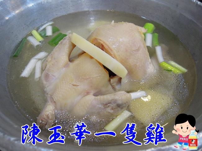 韓國 首爾 東大門 陳玉華一隻雞 營業時間  地址 中文菜單 價格01