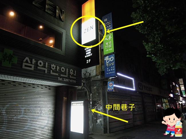 韓國 首爾 東大門 陳玉華一隻雞 營業時間  地址 中文菜單 價格02