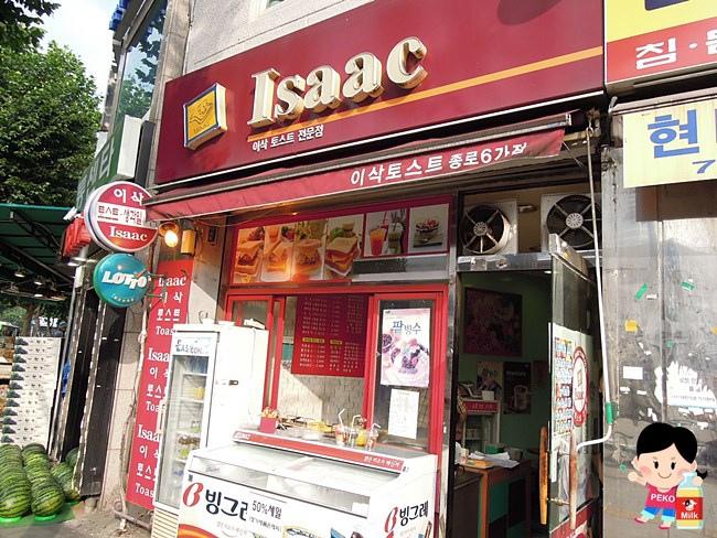 ISAAC早餐 ISAAC中文菜單 韓國首爾必吃早餐店  東大門早餐 MVP吐司  ISAAC營業時間01