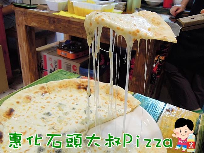 韓國首爾必吃美食 弘大美食 惠化石頭大叔PIZZA 石頭大叔披薩 石頭大叔中文菜單