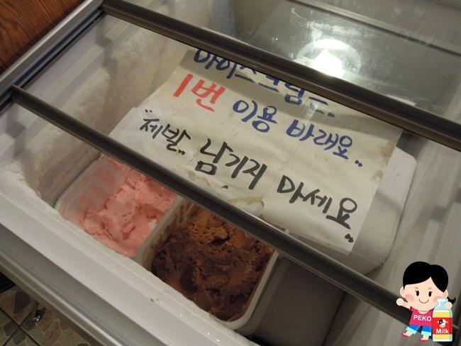 韓國首爾必吃美食 弘大美食 惠化石頭大叔PIZZA 石頭大叔披薩 石頭大叔中文菜單06