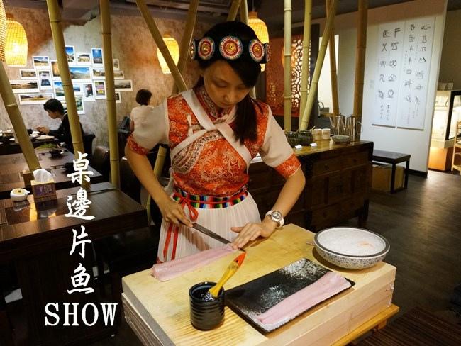雲之南麗江斑魚火鍋 斑魚火鍋 魚火鍋12