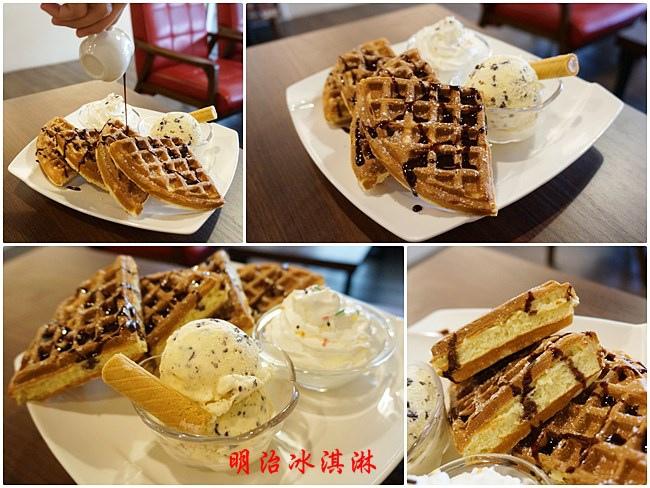 板橋 西洋風咖啡館 輕食 早午餐 寵物友善餐廳 厚鬆餅20
