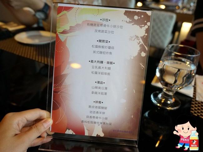 御杉根 鍋物 義式料理 東區 國父紀念館 御杉根菜單06