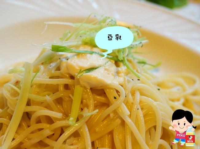 御杉根 鍋物 義式料理 東區 國父紀念館 御杉根菜單14
