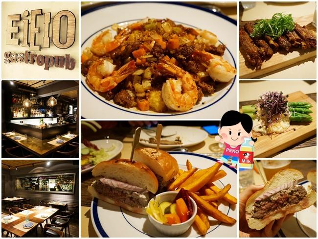 EiEIO 東區酒吧 東區餐廳 東區聚餐推薦 戰斧豬排