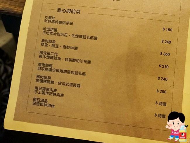 EiEIO 東區酒吧 東區餐廳 東區聚餐推薦 戰斧豬排 06