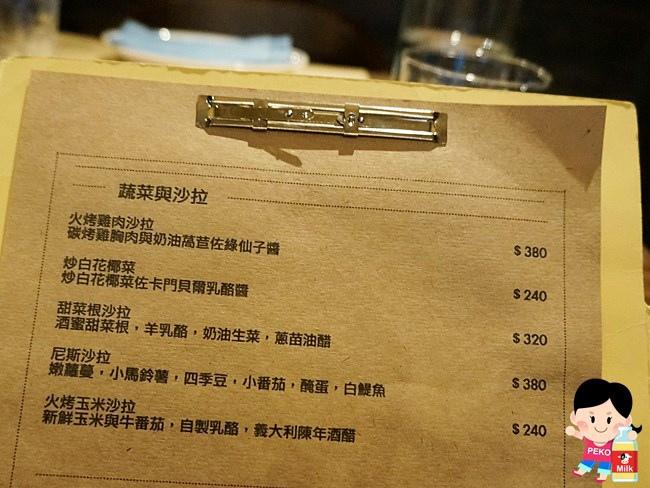 EiEIO 東區酒吧 東區餐廳 東區聚餐推薦 戰斧豬排 07