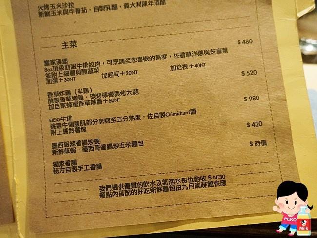 EiEIO 東區酒吧 東區餐廳 東區聚餐推薦 戰斧豬排 08