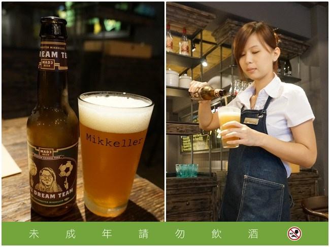 EiEIO 東區酒吧 東區餐廳 東區聚餐推薦 戰斧豬排 08-2