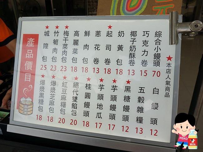 新竹城隍廟口美食  城隍廟必吃美食  城隍廟小 西大發城隍包 王記蚵仔煎 鴨香飯07