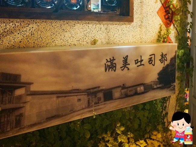 新竹餐廳 滿美吐司部 新竹炭烤吐司 新竹深夜美食 深夜食堂02