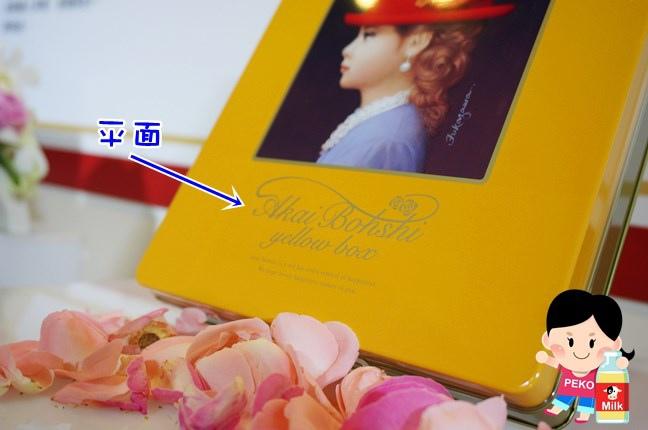紅帽子 喜餅 高帽子 日本 喜餅推薦 好吃喜餅20