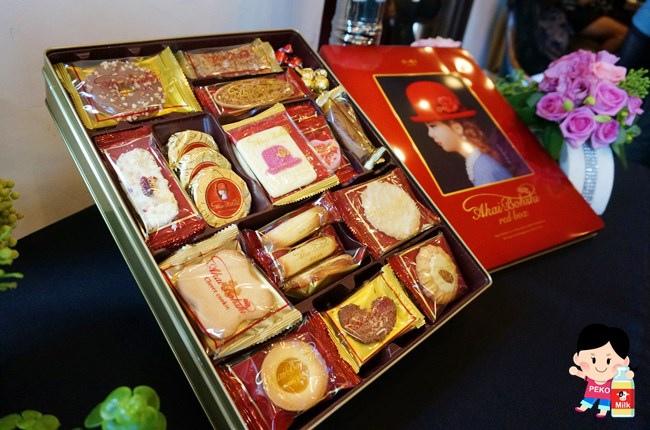 紅帽子 喜餅 高帽子 日本 喜餅推薦 好吃喜餅07