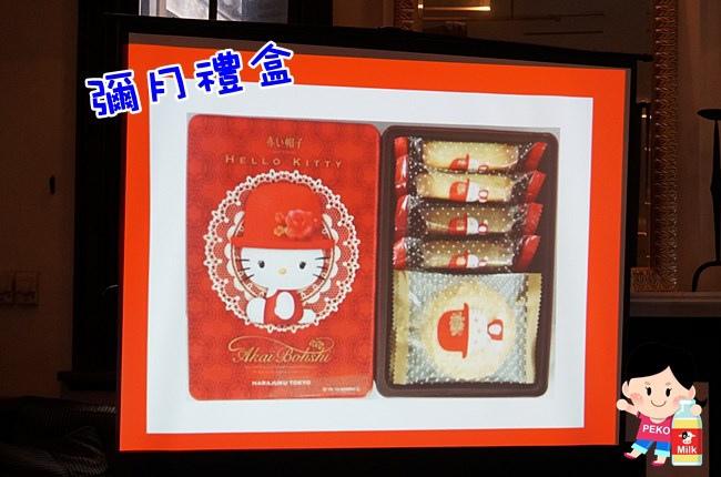 紅帽子 喜餅 高帽子 日本 喜餅推薦 好吃喜餅10