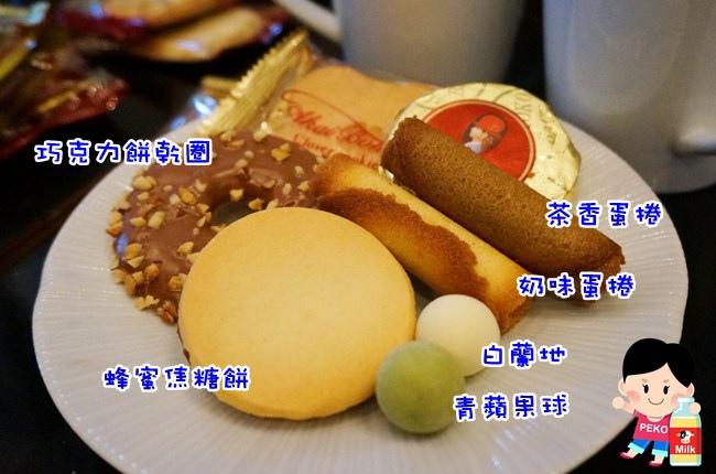 紅帽子 喜餅 高帽子 日本 喜餅推薦 好吃喜餅16