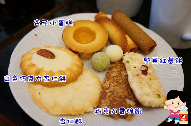 紅帽子 喜餅 高帽子 日本 喜餅推薦 好吃喜餅18