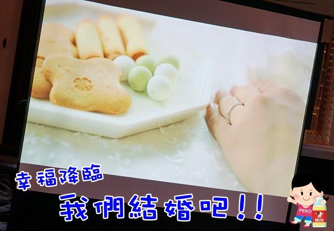 紅帽子 喜餅 高帽子 日本 喜餅推薦 好吃喜餅23
