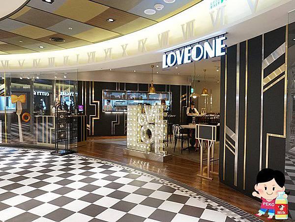Love One 樂昂咖啡 att4fun 台北信義區餐廳 蜜糖領結 可頌圈01