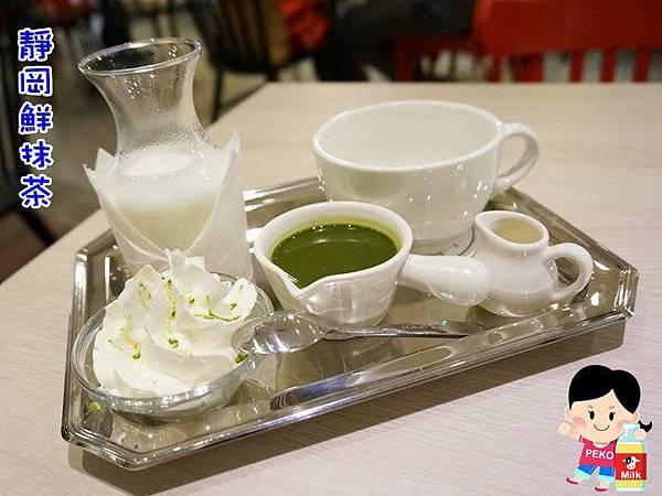 Love One 樂昂咖啡 att4fun 台北信義區餐廳 蜜糖領結 可頌圈12