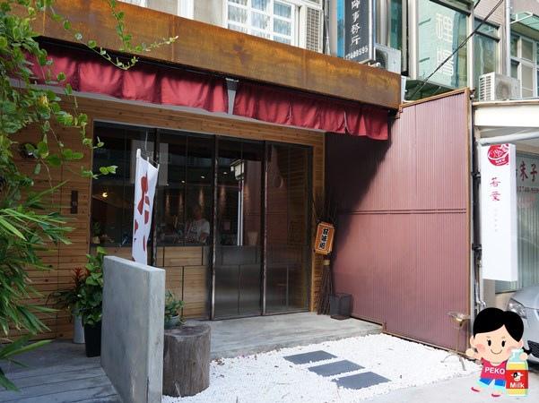 松山線美食 南京復興站美食 若葉鯛魚燒 日式甜點 遼寧街小吃01